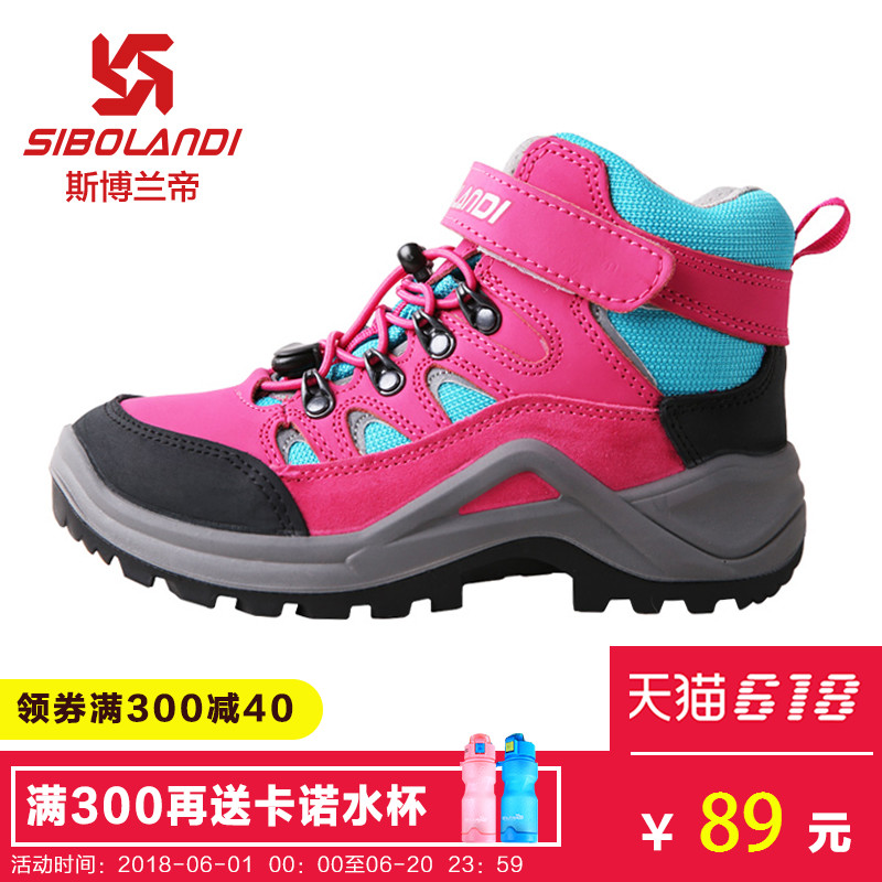 登山鞋男秋冬款