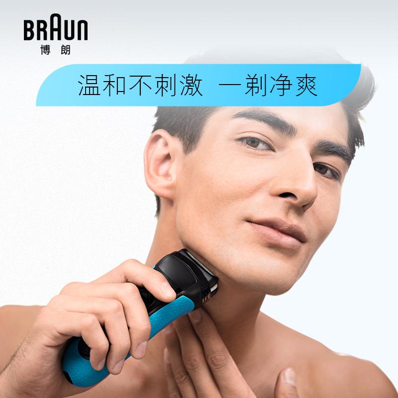 电动往复式男士胡须刃 全身水洗刮胡刃 3010s 博朗剃须刃电动充电式