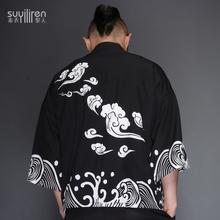 防晒衫 中国风汉服水波纹潮印花男装 和服风衣道袍披肩 披风七分袖