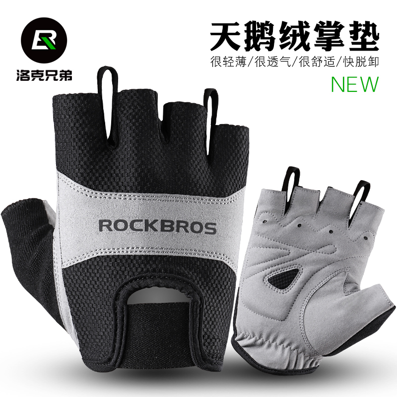 Велосипедные перчатки  Артикул 41089255200