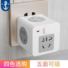 魔方插座转换器插头无线插排电插板面板多孔家用不带线多功能插座图片