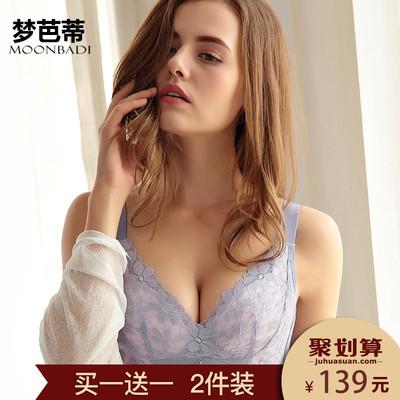 梦芭蒂内衣套装女大胸显小薄款文胸聚拢收副乳无钢圈全罩杯防下垂