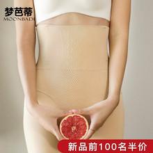 梦芭蒂显瘦神器打底裤舒适高腰收腹暖宫柔软提臀裤锦纶YT1143保暖图片