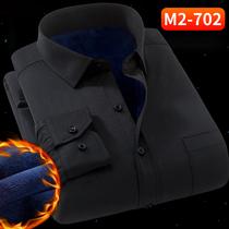 冬季加绒保暖衬衫男长袖商务休闲纯黑色加厚衬衣打底衫略修身免烫