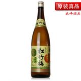 辛口1.8L洋酒发酵酒日式酒烧酒松竹梅清酒精华合资日式清酒