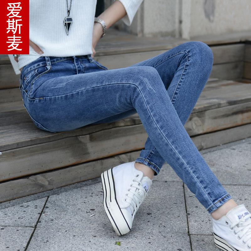 韩版高腰牛仔长裤女