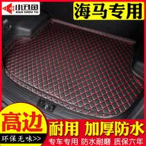 汽车后备箱垫海马福美来三代M3新海福星骑士7欢动普力马323尾箱垫
