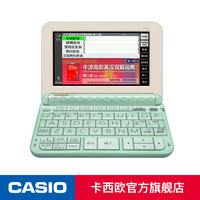 New product Casio E-Z99 electronic dictionary junior high school English dictionary learning machine