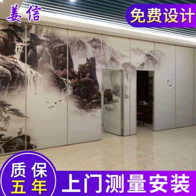 酒店移动隔断墙宴会厅活动隔音墙办公室高隔断旋转可折叠屏风移门
