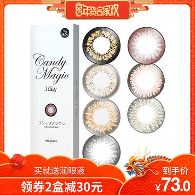 日本candymagic隐形眼镜唐纳滋美瞳14.5大直径envie日抛10片代购