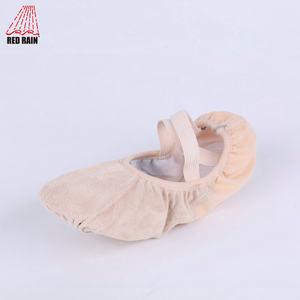 红雨舞蹈鞋芭蕾软底练功鞋成人儿童男女猫爪鞋帆布拼皮形体跳舞鞋