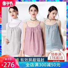 优加防辐射服女孕妇装正品银纤维吊带反辐射衣服背心肚兜内穿四季
