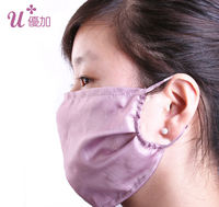 Excellent anti-radiation mask mulberry silk silver fiber men and women mobile computer Internet breathable radiation mask genuine