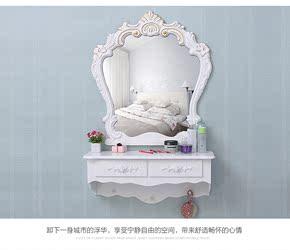 新款创意小户型壁挂梳妆台镜墙面装饰置物架田园白色特价化妆桌镜