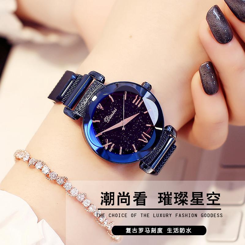蒂米妮手表女星空韩版简约时尚潮流防水网红抖音同款2018新款手表