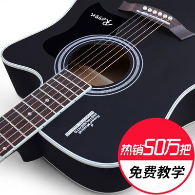 吉他初学者41寸