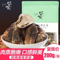 500g克包邮非100特级羊肚菌干货云南野生菌羊肚蘑菇春冬菇香菇