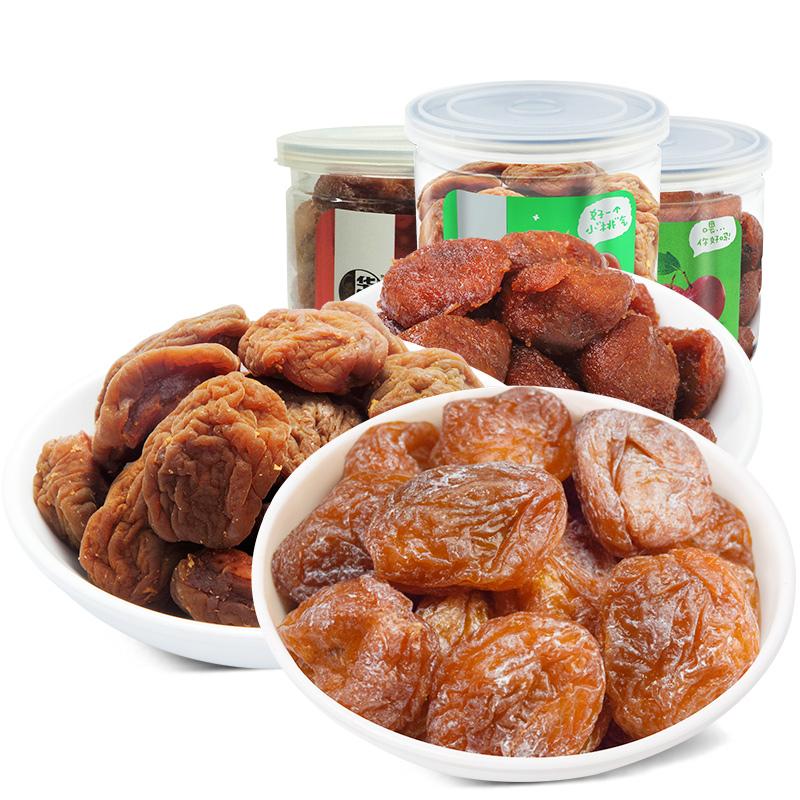 华味亨多口味蜜饯系列罐装 桃果干蜜饯话梅皇酸梅子果脯山楂