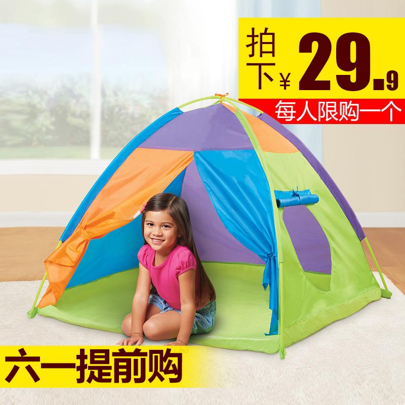 海洋球池儿童帐篷