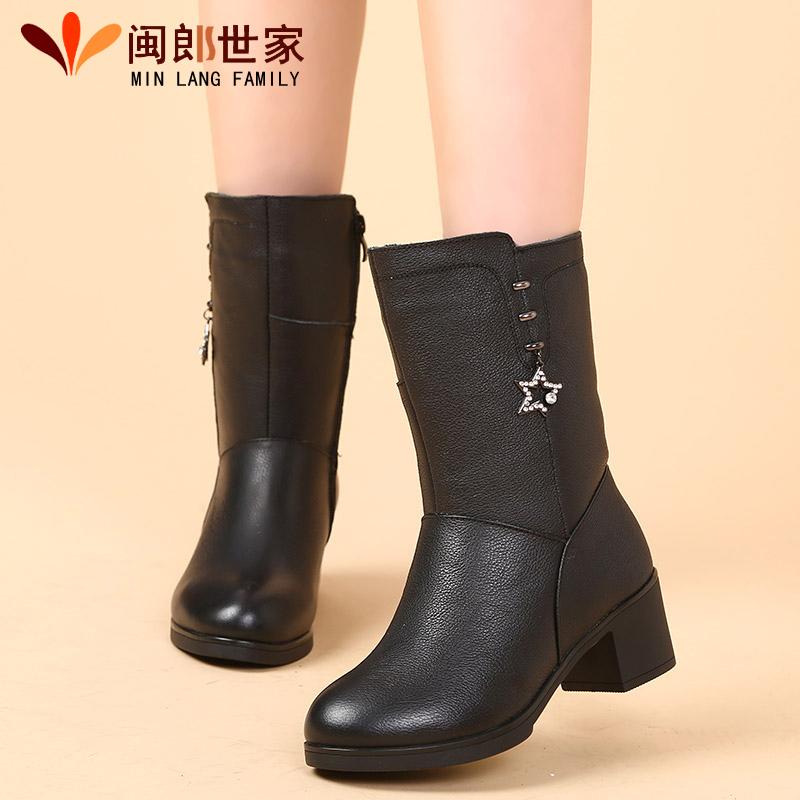 妈妈棉鞋女冬季真皮软底加厚保暖中年高跟中筒靴[日泰蜘蛛王店铺]