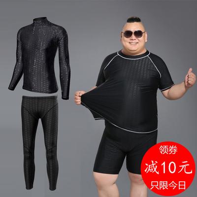 防晒保暧男士短袖防水母潜水服 长袖游泳衣加肥加大码胖子冲浪服