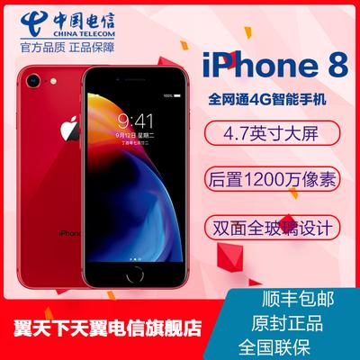 【12期分期/正品送壳膜】Apple/苹果iPhone 8全网通智能4G手机官方旗舰店国行苹果 8plus