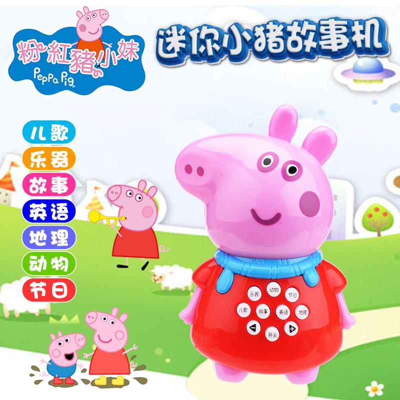 小猪佩琪玩具儿童迷你故事机早教机佩佩猪带灯光益智掌上音乐玩具