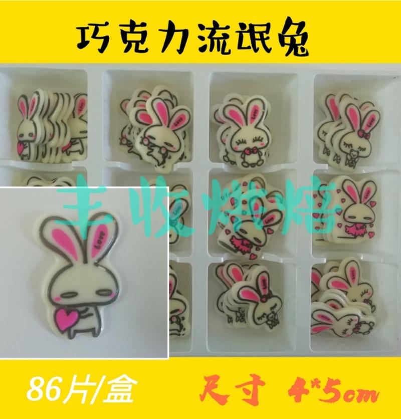 Букеты из игрушек / Букеты цветов Артикул 543187059210