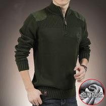 立领毛衣男装加绒加厚休闲套头针织衫打底衫卫衣保暖内衣冬季大码