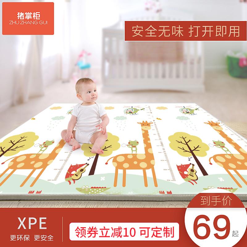 xpe宝宝爬行垫加厚婴儿客厅2cm家用地垫儿童爬爬垫整张无味可定制