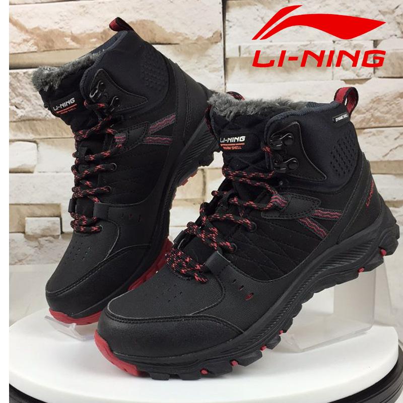李宁大棉鞋户外保暖男女鞋户外徒步鞋运动鞋加绒情侣棉鞋登山鞋子