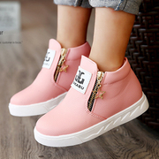 拉链童短靴