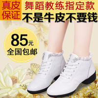 Match color new autumn and winter breathable leather dance shoes female soft bottom four seasons square dance women's shoes with sailors dancing shoes