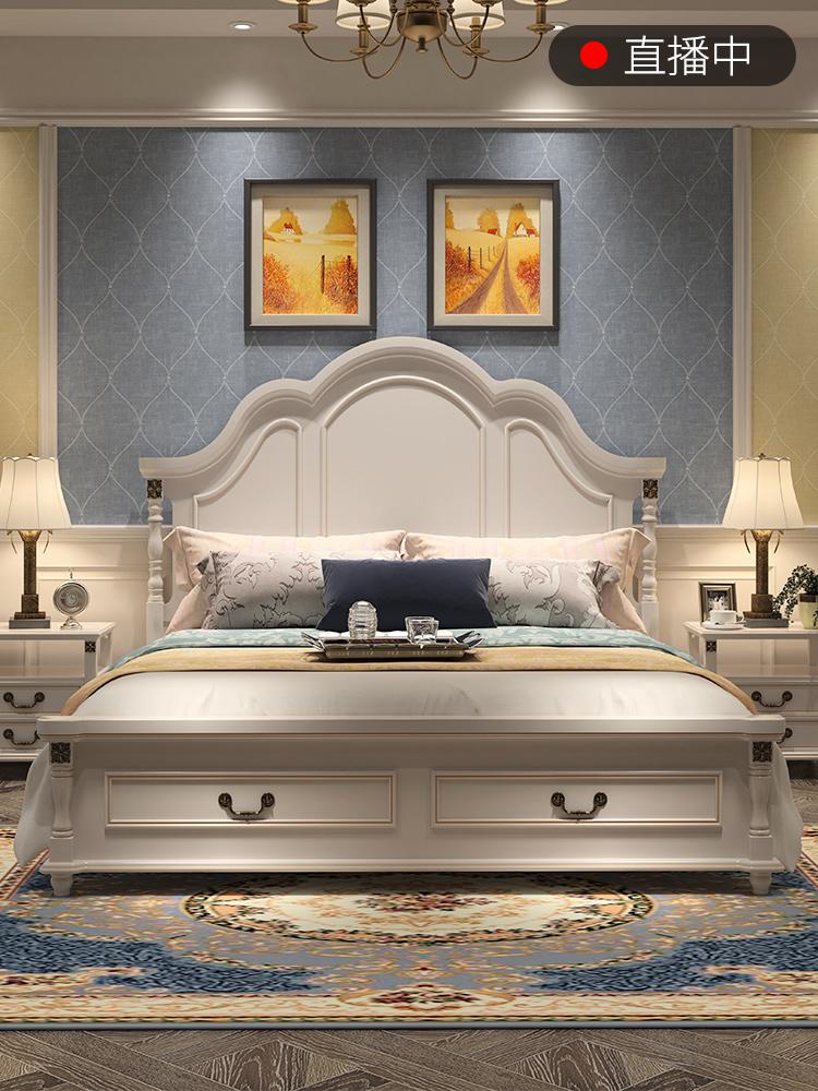 美式床双人床1.8米轻奢欧式实木床软包公主床现代简约主卧储物床