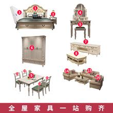 秒杀成套家具美式床主卧室全屋套餐客厅欧式沙发餐厅组合套装家具