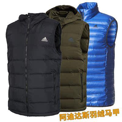 阿迪达斯羽绒马甲男2018冬季新款正品运动休闲户外保暖背心羽绒服