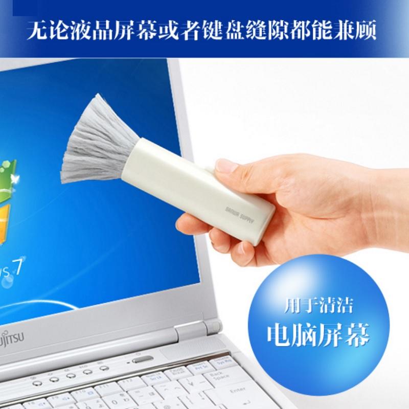 日本sanwa山业笔记本电脑键盘屏幕清洁刷子除尘软刷可收纳小毛刷