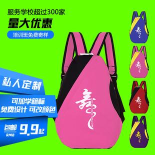 袋双肩包定制背包时尚 舞跳舞包女孩书包 儿童拉丁舞蹈包女童舞蹈鞋