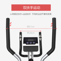 Crystal crystal elliptical machine home fitness equipment magnetic control mute instrument mini indoor space walk locomotive