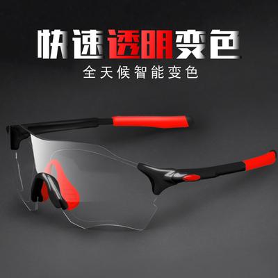 骑行眼镜变色偏光男户外运动女跑步眼镜自行车摩托防风沙眼镜装备