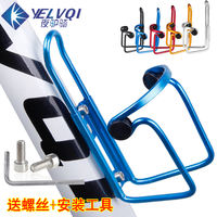 Bicycle bottle cage mountain bike road bike ultra light aluminum alloy quick release bottle cage riding equipment bicycle accessories