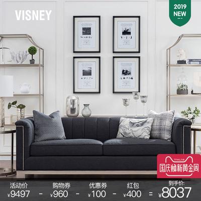 卫诗理欧式实木布艺沙发单人三人位美式小户型客厅沙发家具组合CH