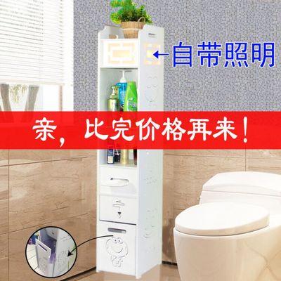 卫生间置物架落地式洗手间厕所马桶边柜收纳架浴室洗漱台用品用具