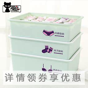 曼良 内衣收纳盒 塑料桌面文胸内裤袜子储物抽屉式整理箱有盖