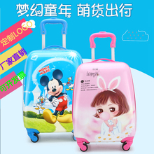 Cartoon Xiaohuang Man Pull-rod Suitcase for Children Travel Suitcase for Children Pull-rod Suitcase for School Baggage for Girls and Boys