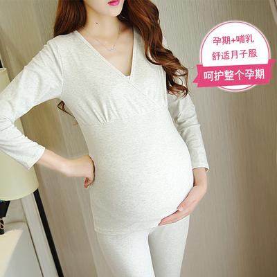 纯棉孕妇秋衣秋裤套装春秋月子服产后哺乳喂奶衣孕妇睡衣