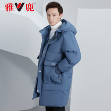 Yalu Down Garment Men's Middle and Long Korean Version 2019 New Loose Hat Coat Thickened Winter Bread Garment Chao H
