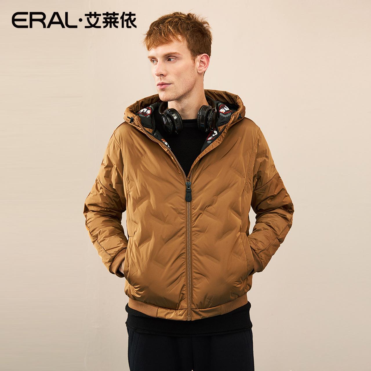 ERAL/艾莱依2018秋冬新款羽绒服男短款修身轻便男外套19057/FDAC
