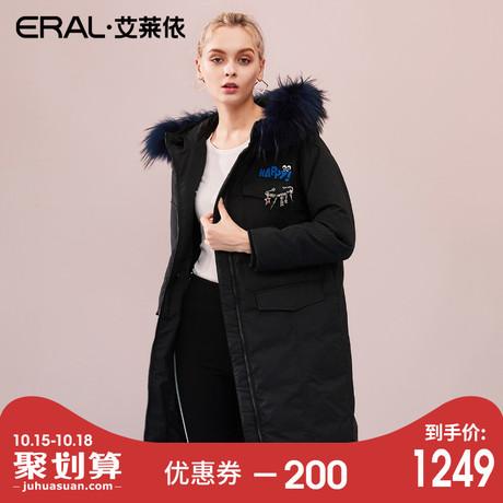 艾莱依2018新变形金刚大毛领羽绒服女中长款617105104商品大图