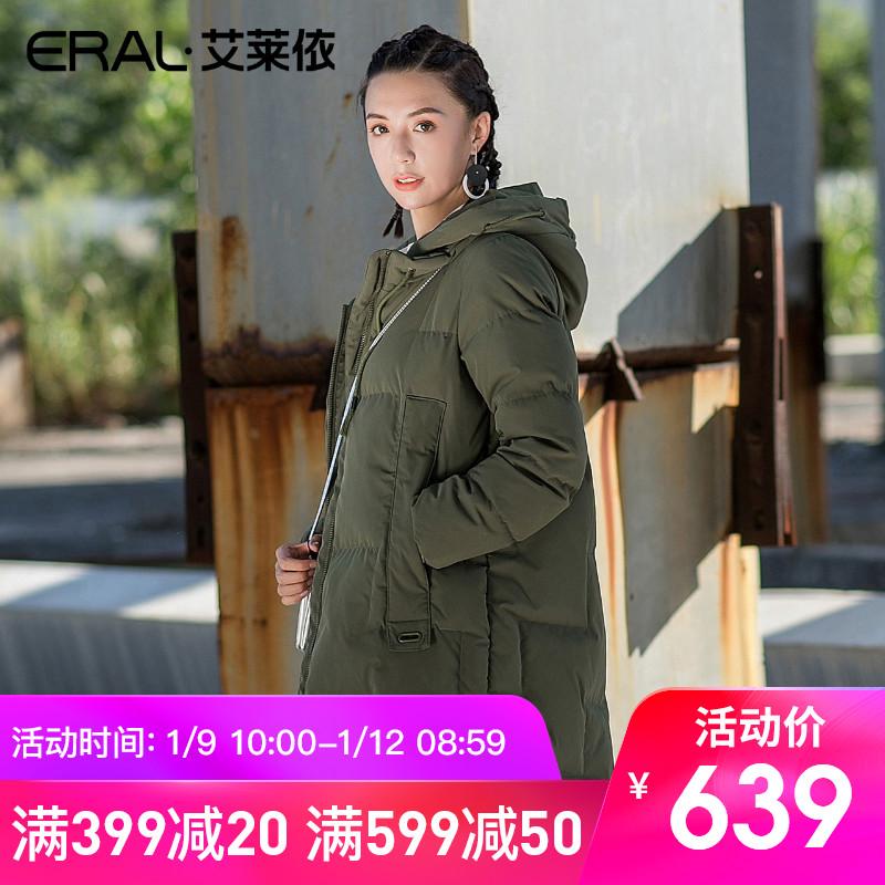 艾莱依2018秋冬新款韩版时尚连帽加厚长袖羽绒服女潮617103045